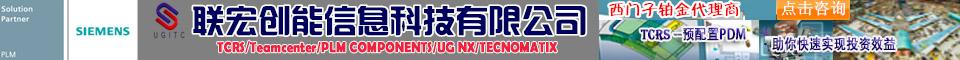 上海联宏创能信息科技有限公司/优宏信息科技